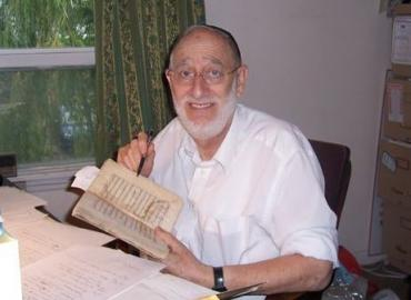 Image of Professor Eleazar Birnbaum